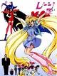 妖精姫レーン 1
