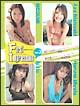 月刊「DVDマガジン」 First Impression VOL.2
