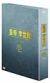 皇帝 李世民 DVD-BOX 壱[FFEDS-00319][DVD] 製品画像