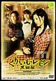 くりいむレモン 黒猫館~亜里沙の肖像~