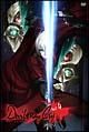 Devil May Cry(デビル メイ クライ) 4
