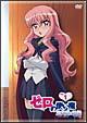 ゼロの使い魔~三美姫の輪舞~ Vol.1