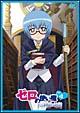 ゼロの使い魔~三美姫の輪舞~ Vol.4