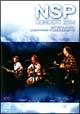 NSPコンサート2004/at 芝浦メルパルクホール(東京郵便貯金ホール)