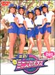 Honey Angel 8代目ミニスカポリス