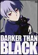 DARKER THAN BLACK-黒の契約者- 2