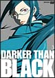 DARKER THAN BLACK-黒の契約者- 3