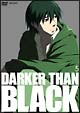 DARKER THAN BLACK-黒の契約者- 5