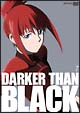 DARKER THAN BLACK-黒の契約者- 7