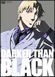DARKER THAN BLACK-黒の契約者- 8