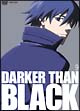 DARKER THAN BLACK-黒の契約者- 9