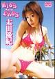 Miss Eros(ミスエロ)