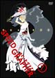 SPEED GRAPHER ディレクターズカット版 Vol.7