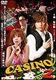 CASINO (カジノ) 2