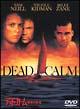 デッド・カーム〜戦慄の航海