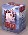 ER 緊急救命室 ファーストシーズン アンコールDVDコレクターズセット