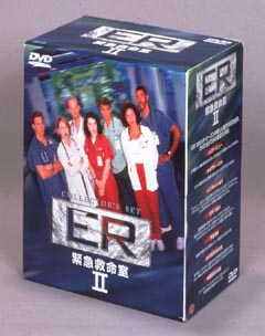 ER 緊急救命室 2ndシーズン
