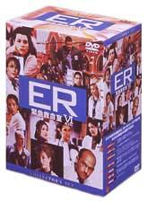 ER 緊急救命室 6thシーズン