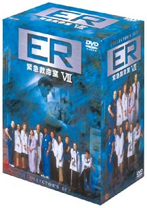 ER 緊急救命室 7thシーズン