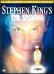 スティーブン キング シャイニング 特別版