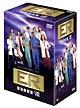 ER緊急救命室 エイスシーズン DVDコレクターズセット