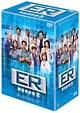 ER 緊急救命室 ナインスシーズン DVDコレクターズセット