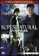 SUPERNATURAL スーパーナチュラル〈ファースト・シーズン〉1