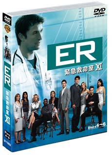ER 緊急救命室 11thシーズン