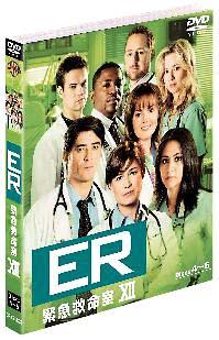 ER緊急救命室 12