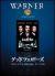 グッドフェローズ[WPC-12039][DVD] 製品画像