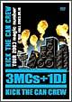 TOUR 2003 magic number