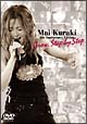 Mai Kuraki 5th Anniversary Edition Grow,Step by Step