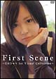 First Scene~岩田さゆり 1st Visual Collection~