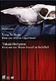 ~KIRINJI PRESENTS~ 馬の骨-FIRST TOUR 2005-/堀込高樹-FIRST SOLO LIVE-