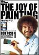 ボブ・ロス THE JOY OF PAINTING 1 秋のイメージ