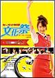 ケータイ刑事文化祭inゴルゴダの森~銭形海+THE MOVIE2.1