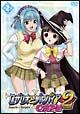 ロザリオとバンパイア CAPU2(かぷちゅ~) 2