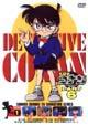 名探偵コナン 6-1
