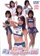 御宝 最強Race Queen 2001