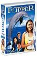 フリッパー シーズン1 DVD-BOX 2