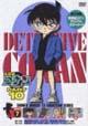 名探偵コナン 10-7
