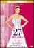 幸せになるための27のドレス <特別編>[FXBNY-36827][DVD] 製品画像