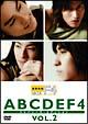 ABCDEF4 -ジャパニーズ・エディション- 2 観光&グルメ編!