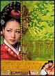 張禧嬪[チャン・ヒビン] DVD-BOX 7