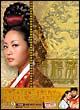 張禧嬪[チャン・ヒビン] DVD-BOX 9