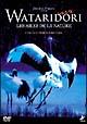 WATARIDORI~もうひとつの物語~ コレクターズ・エディション