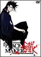 PEACE MAKER 鐵 3