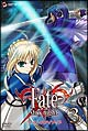 Fate/stay night 3