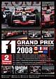 F1 GRAND PRIX 2008 Vol.2 [Rd.7~12]