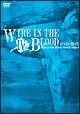 ワイヤー・イン・ザ・ブラッド フォースシーズン DVD-BOX
